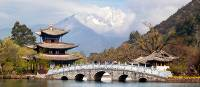 Arch Bridge and Pavilion: Lijiang