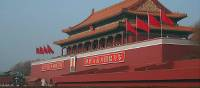 The iconic entrance to the Forbidden City, Beijing | Darren Marks