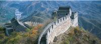 The Great Wall of China | Natalie Neary