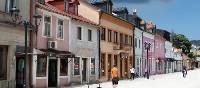 Stroll down the wide, colourful streets in the former royal capital of Cetinje