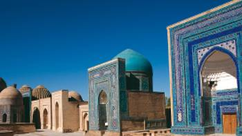 The Avenue of Tombs in Samarkand, Uzbekistan